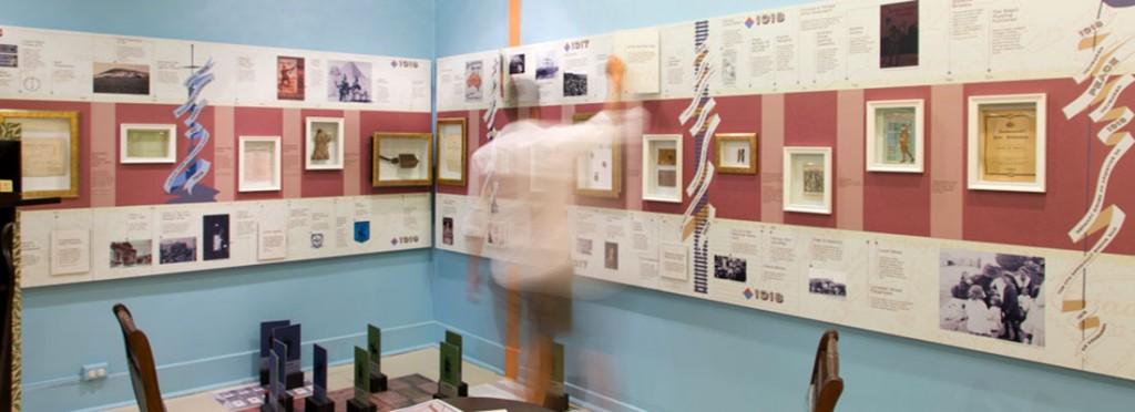 Museum-subheader